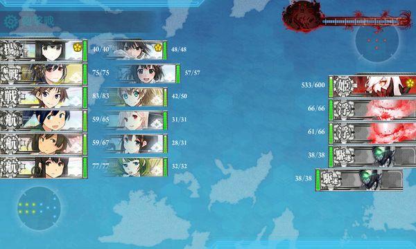 艦これ-720