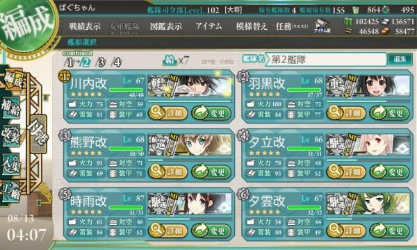 艦これ-310
