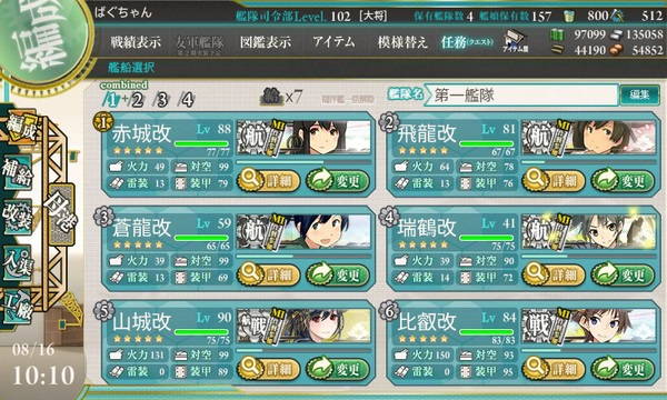 艦これ-728