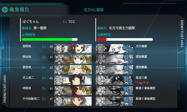 艦これ-603