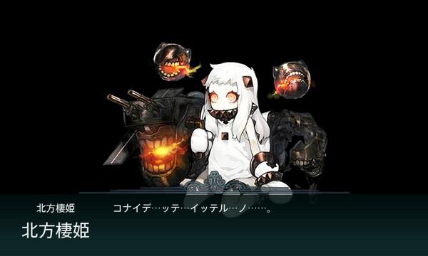 艦これ-574