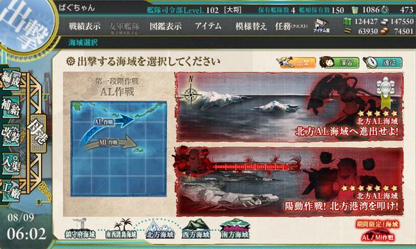 艦これ-540