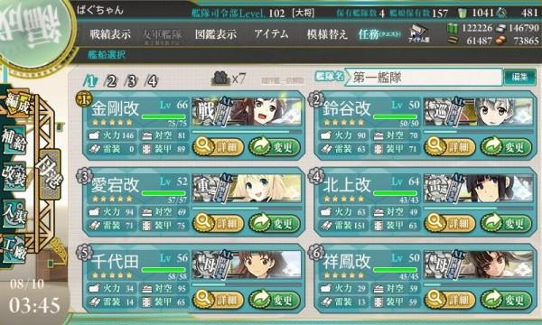 艦これ-583