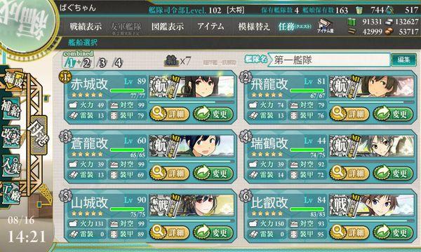 艦これ-783