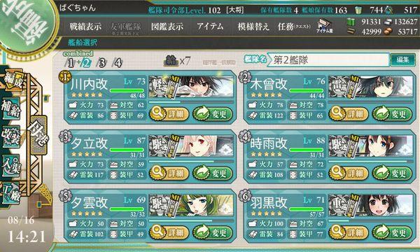 艦これ-784