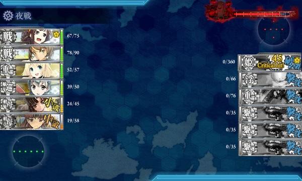 艦これ-579