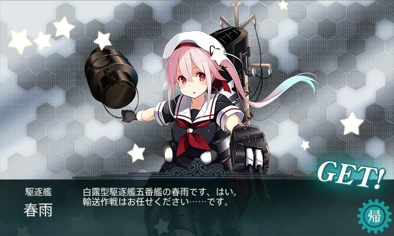 艦これ-538