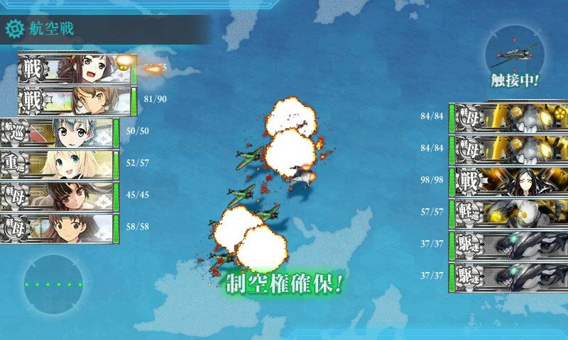 艦これ-533