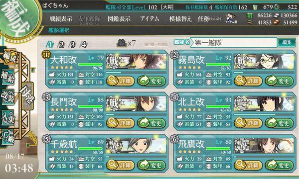 艦これ-811