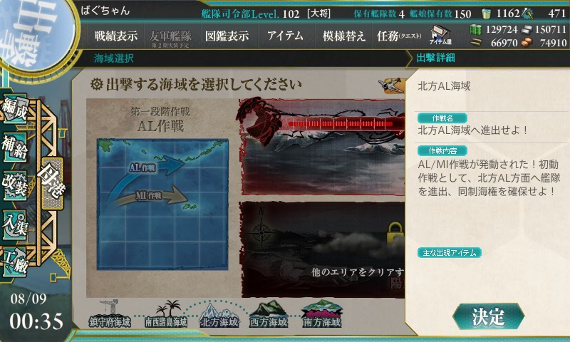 艦これ-473