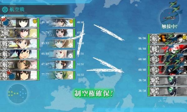 艦これ-293