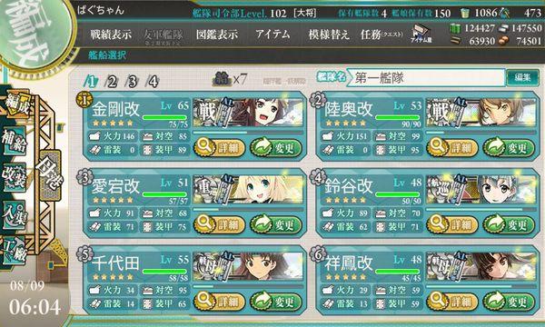 艦これ-542