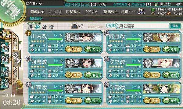 艦これ-610