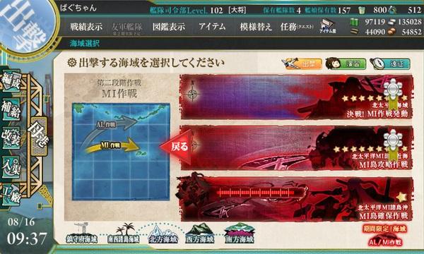 艦これ-726