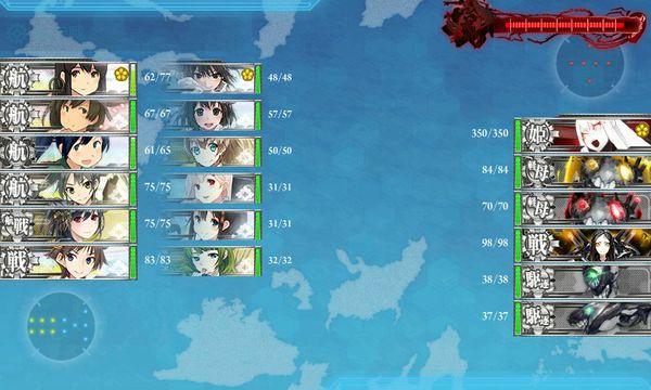 艦これ-744