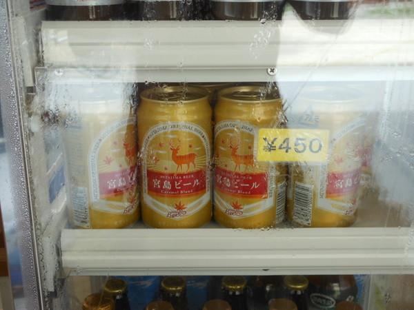 itsukushima (131)