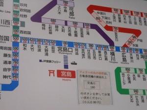 itsukushima (137)