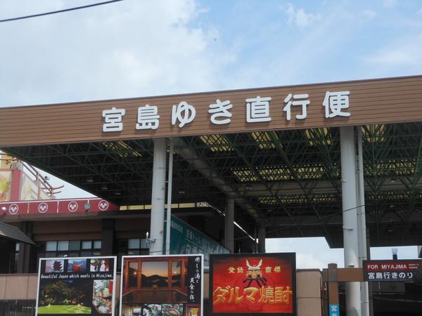 itsukushima (142)