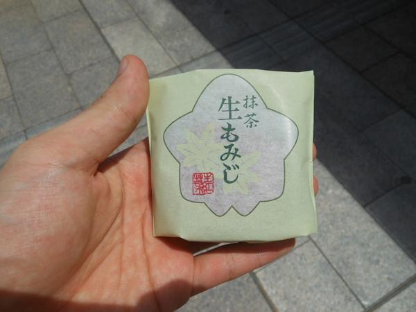 itsukushima (143)