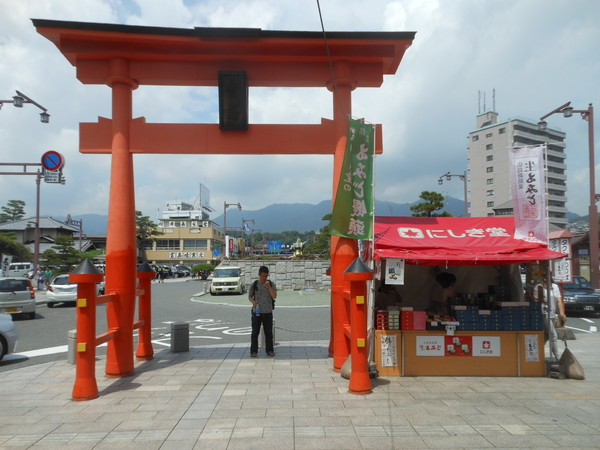 itsukushima (146)