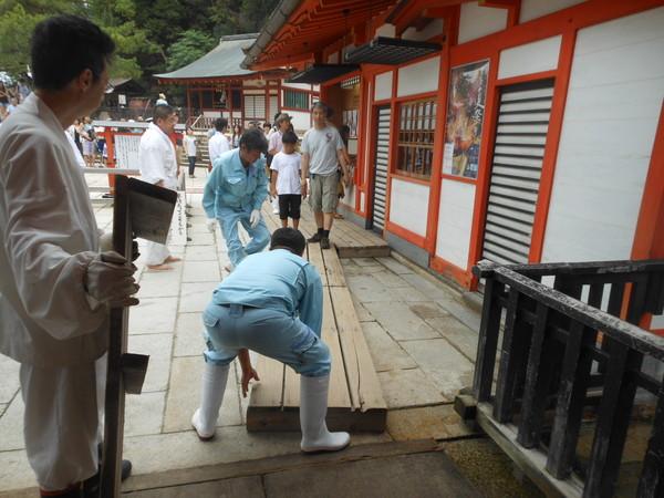 itsukushima (56)