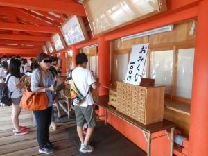 itsukushima (84)