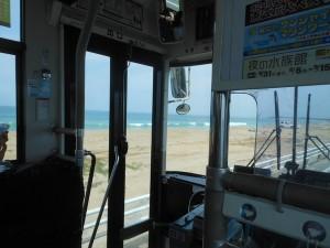 shiganoshima (42)
