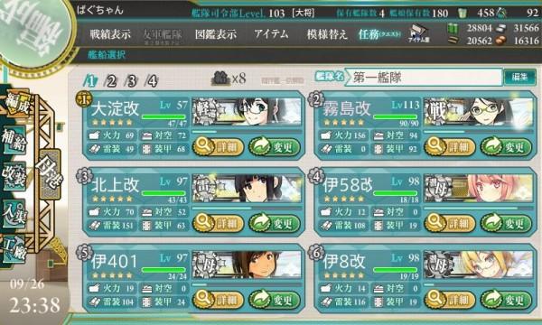艦これ-270
