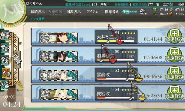 艦これ-096