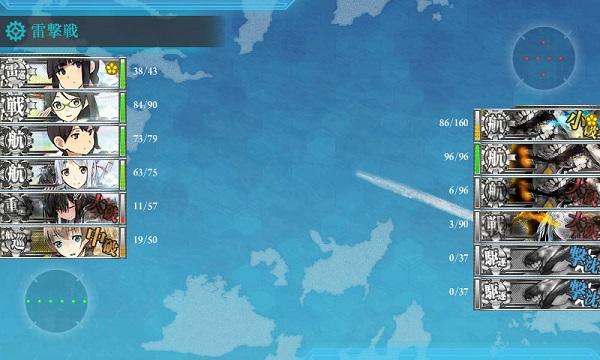 艦これ-183