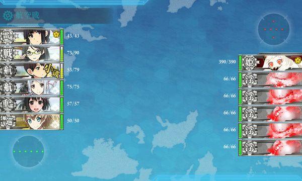 艦これ-181
