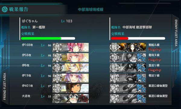 艦これ-239