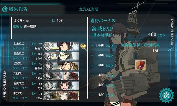 艦これ-190