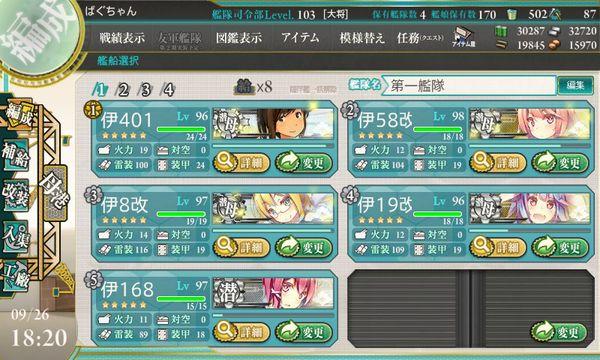 艦これ-211