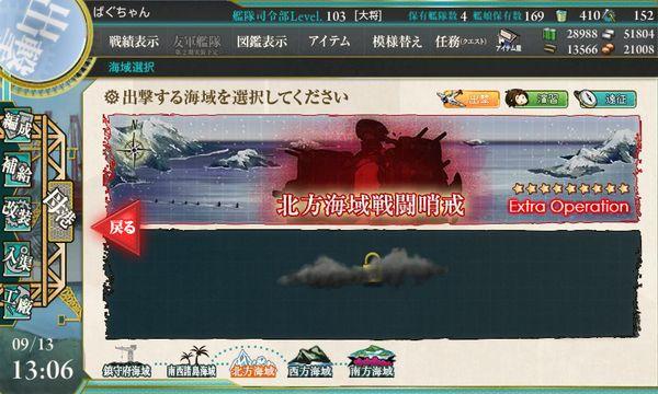 艦これ-125