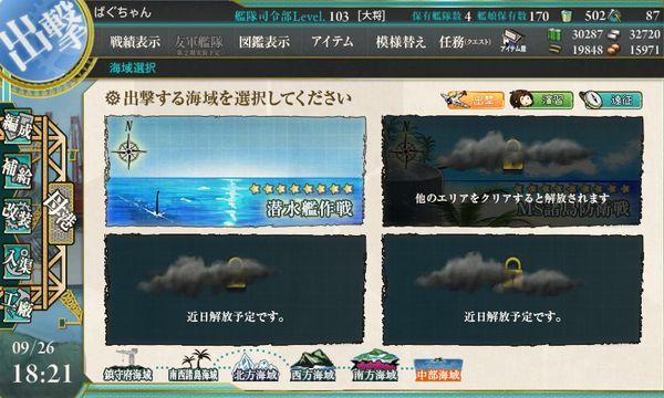 艦これ-212