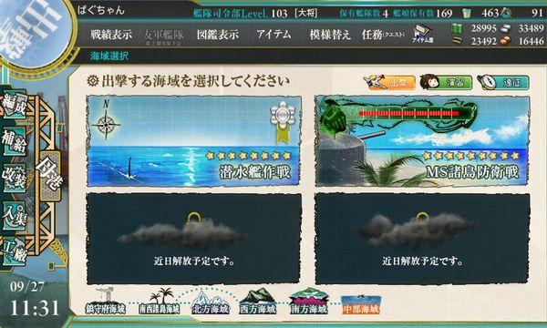 艦これ-275