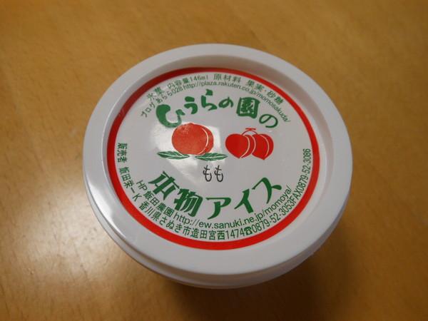 kurusu (65)