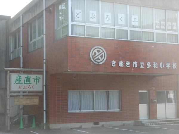 kurusu (75)