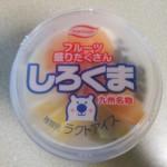 【お土産通販情報】鹿児島県民はしろくまアイスが大好き!?バリエーション豊富な名物グルメ!