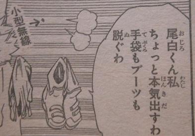 boku-no-hero-academia (29)