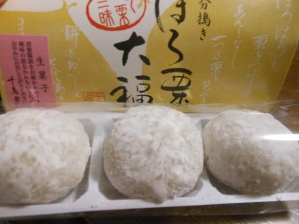 chidoriya-wagashi (10)