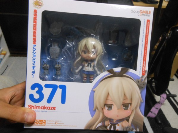 shimakaze (9)