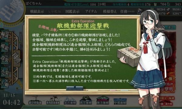 艦これ-148