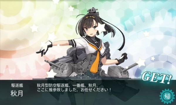 艦これ-234