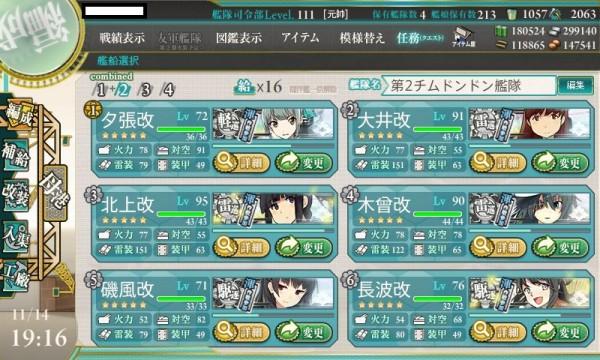 艦これ-162