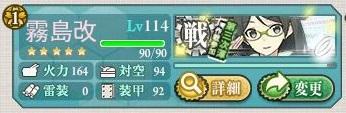艦これ-130