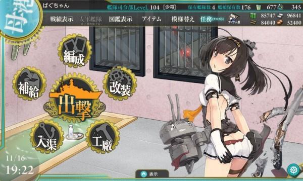 艦これ-238