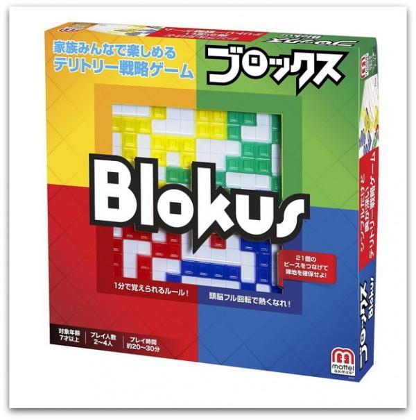 blokus01