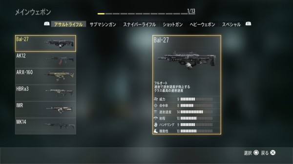 Call of Duty®: Advanced Warfare (字幕版)_20141114023049
